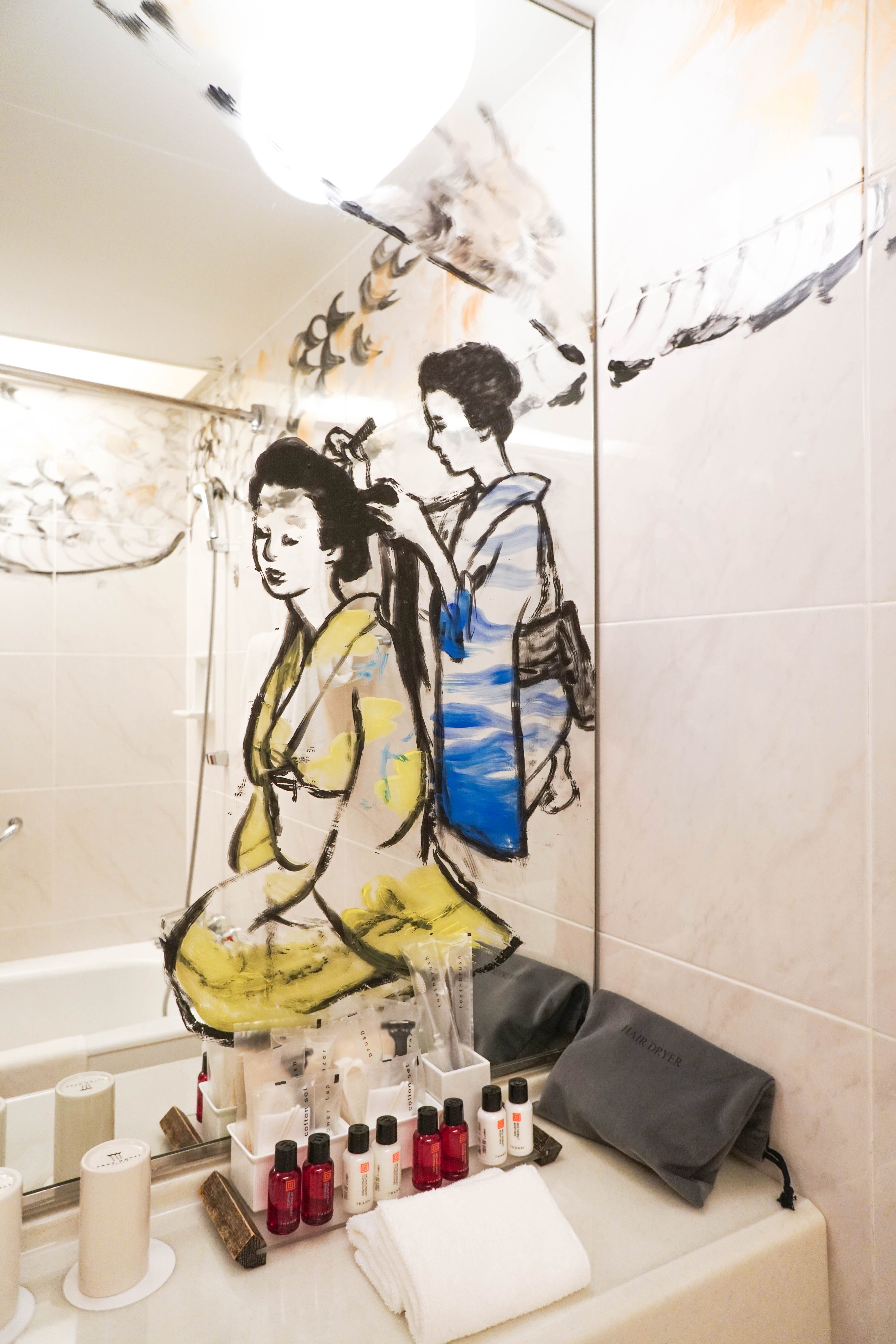 Exclusive Park Hotel Tokyo Artist Rooms Luxury Review and Tour