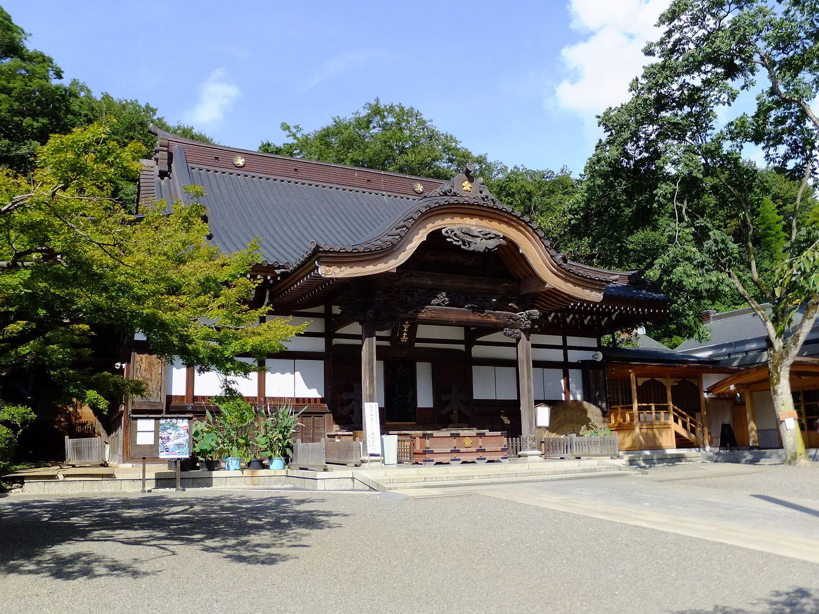 Jindai ji in Chofu Tokyo Mitaka Travel Guide: A Quick Trip From Tokyo