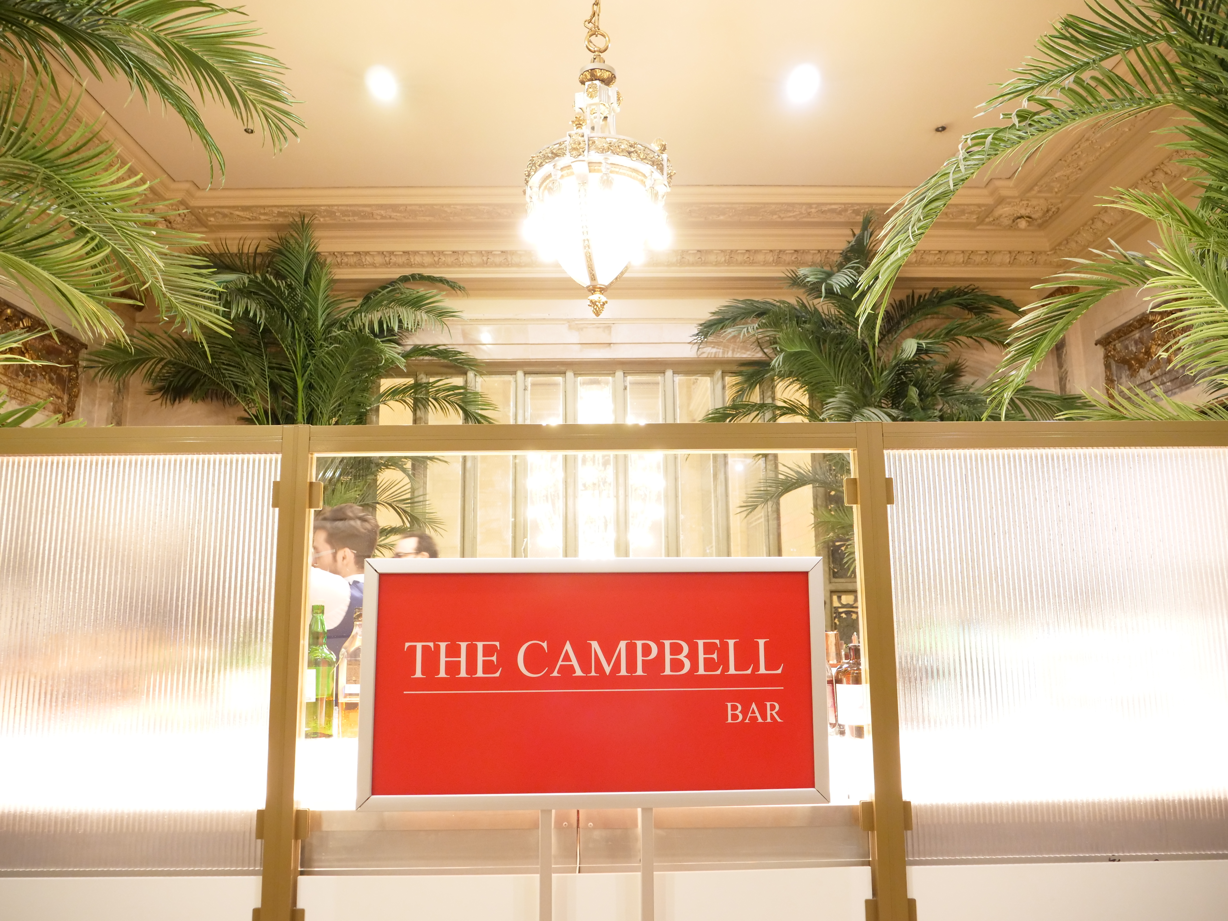 Campbell Palm Court Grand Central NYC bar speakeasy guide