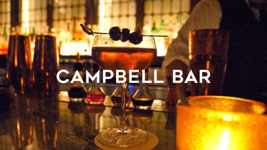 campbell bar Grand Central Speakeasy NYC