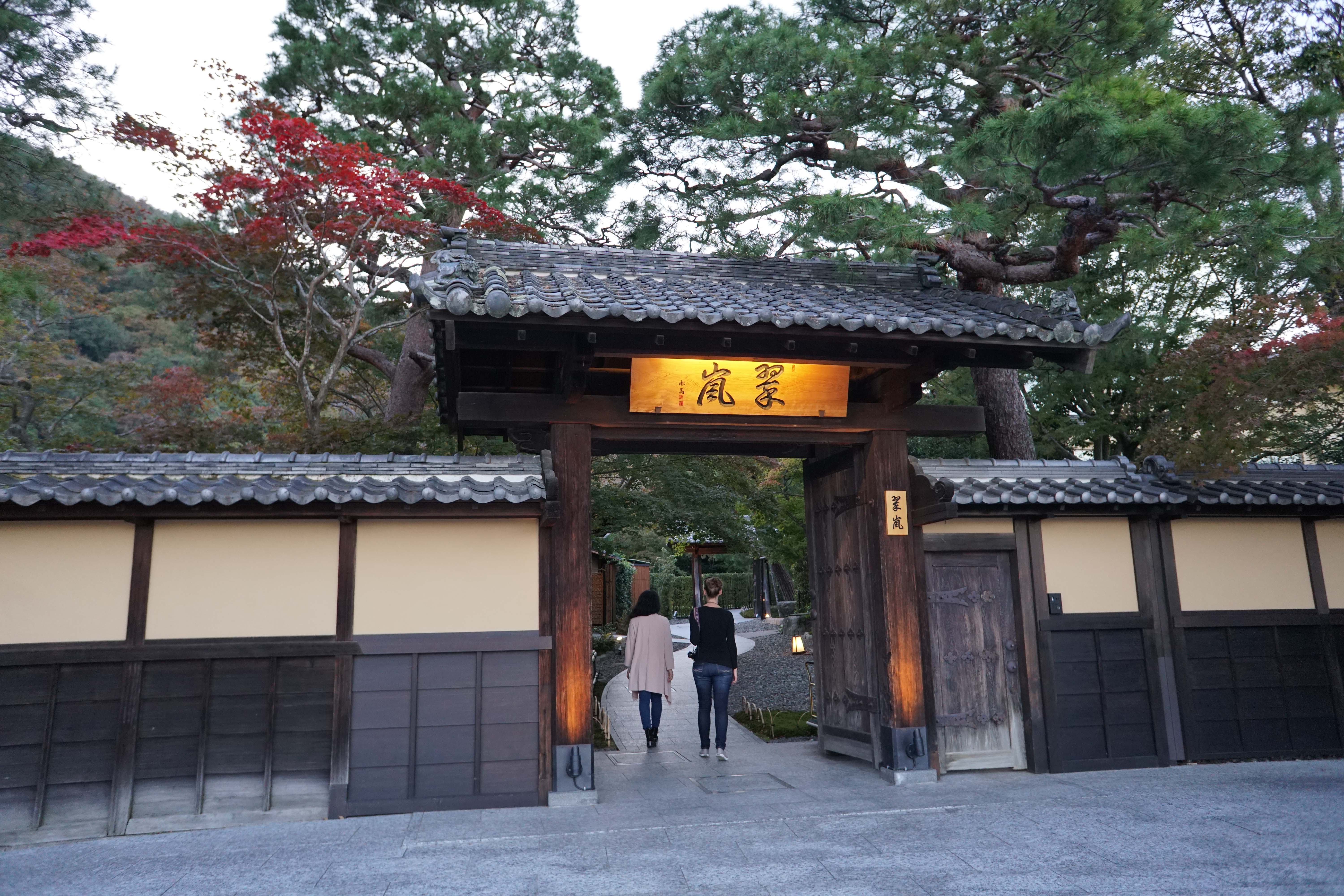 Two women walking into the entrance of the Suiran Hotel, Kyoto